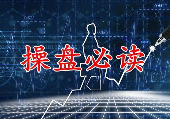 股票交易,涨停后卖还是不卖,原因到底是什么?