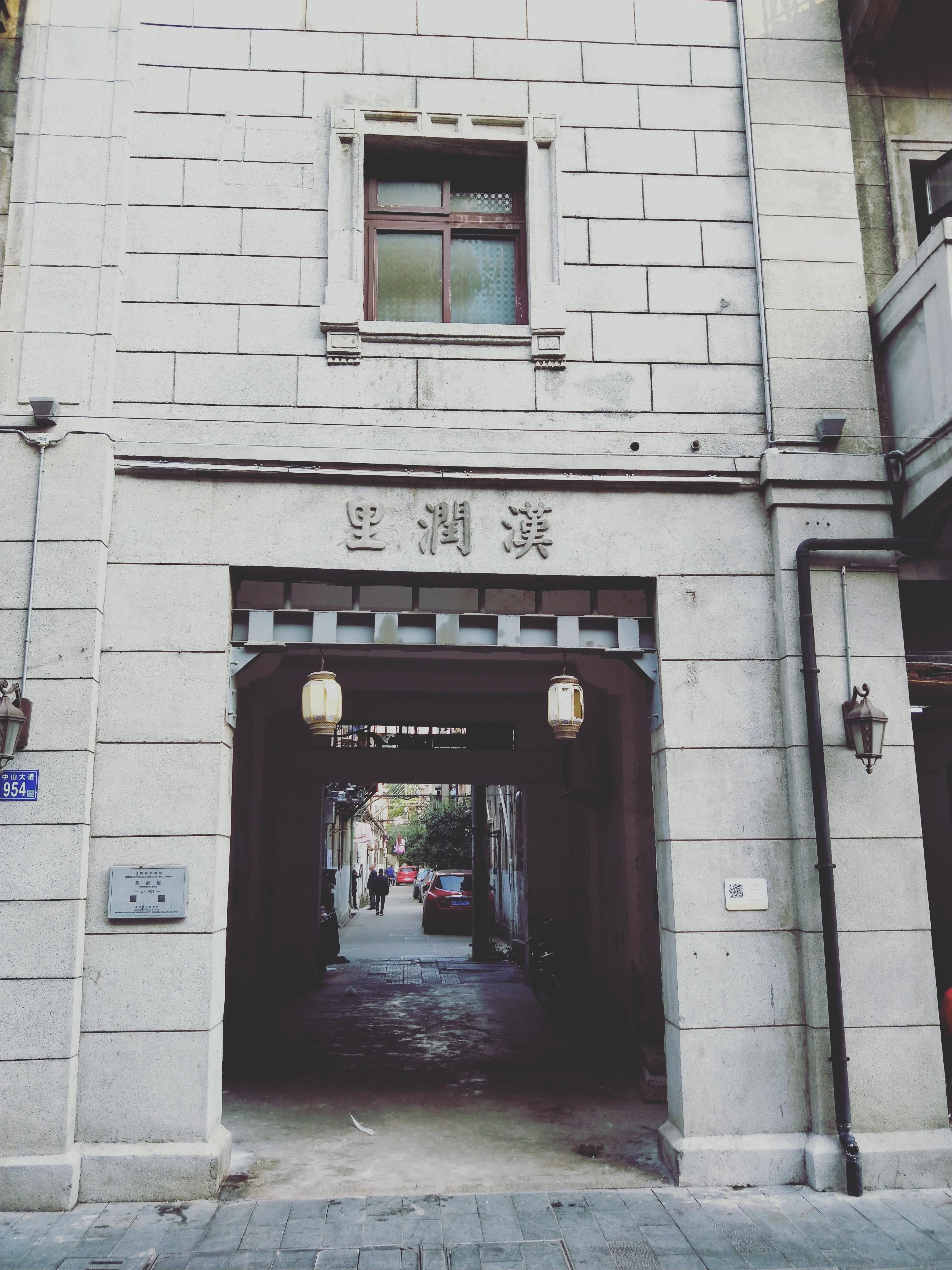 """节日里:逛汉口老街,探""""疫""""后江滩"""