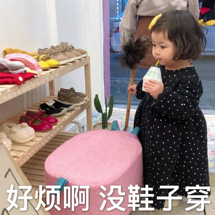 好烦啊没鞋子穿  可爱小女孩表情包