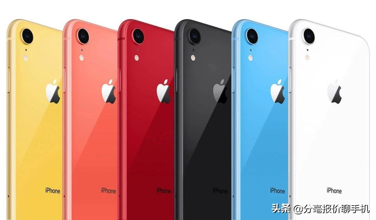 iPhone XR,一代神机