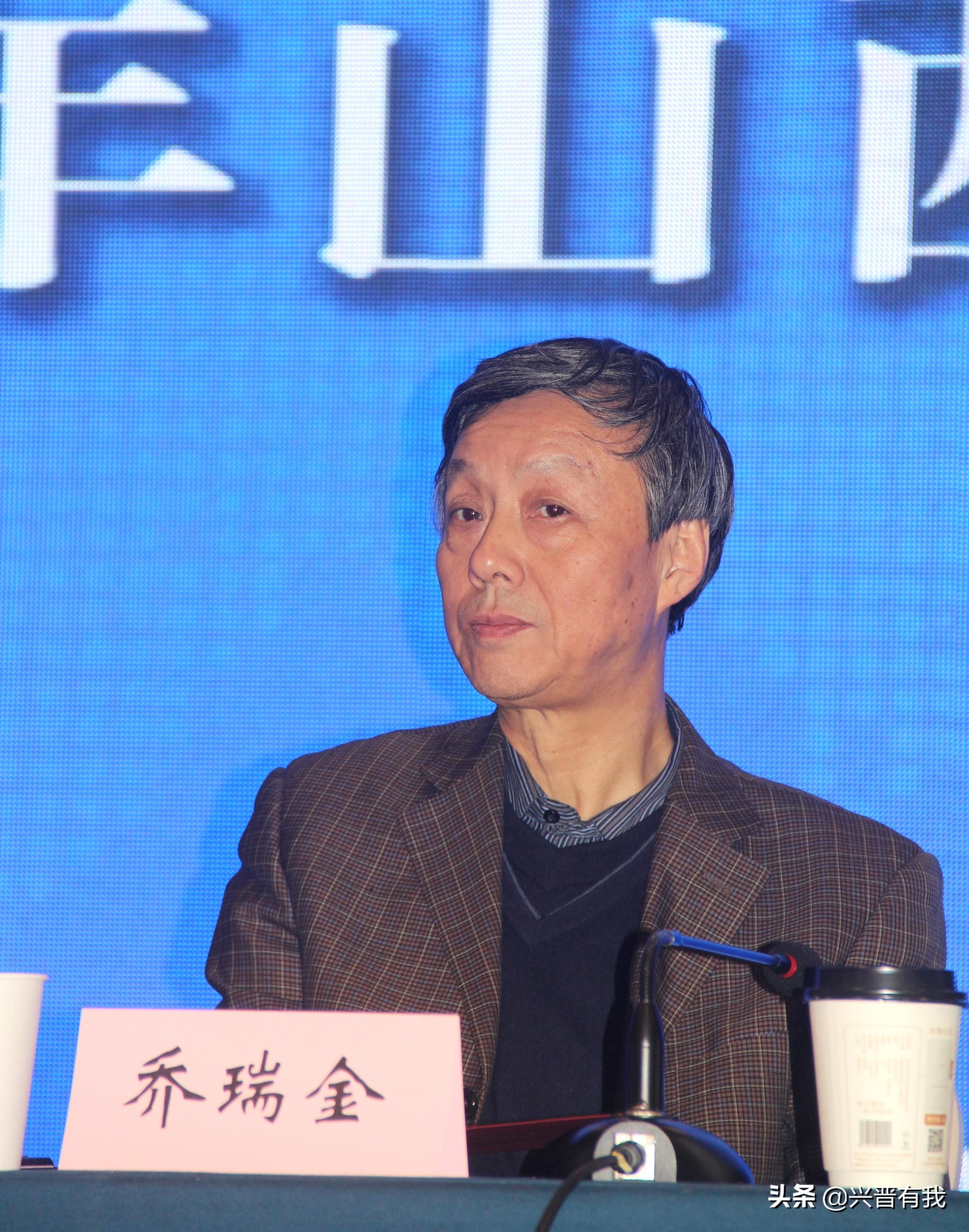 山西省社会学学会2020年学术年会召开