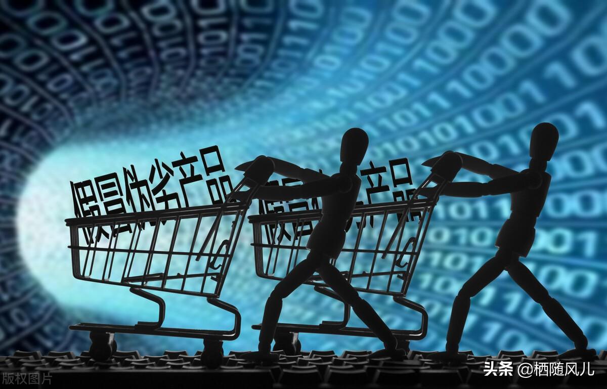 你还在淘宝买东西吗?你改变自己的购物选择了吗?