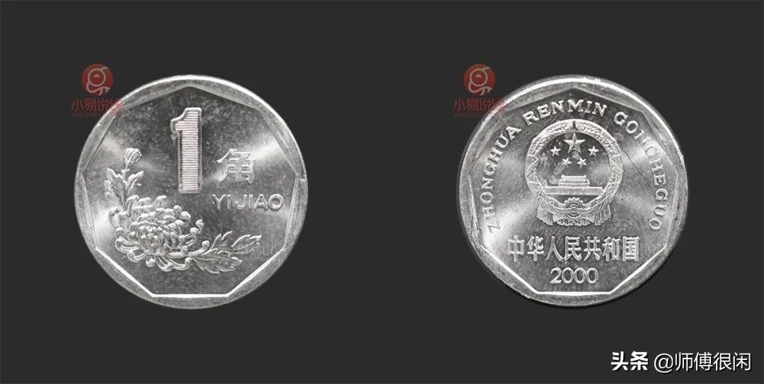 这枚币涨到1400元,有人却20元卖了,别被坑了