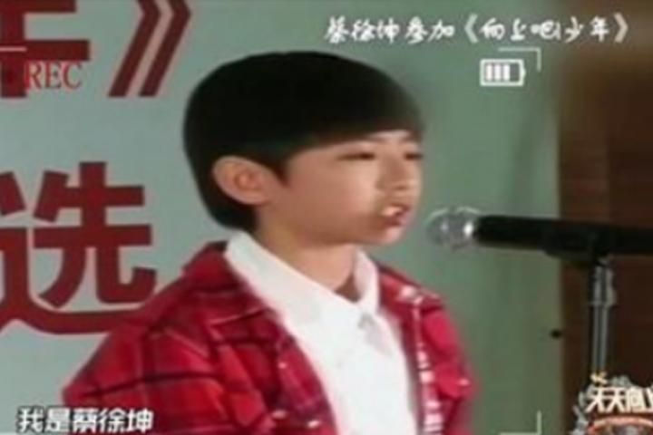 《向上吧少年》人才辈出,五位当红流量汇集,陈铭自曝曾是主持人