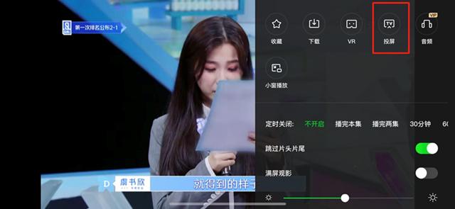 微信怎么投屏到电视上(微信的投屏功能在哪里)