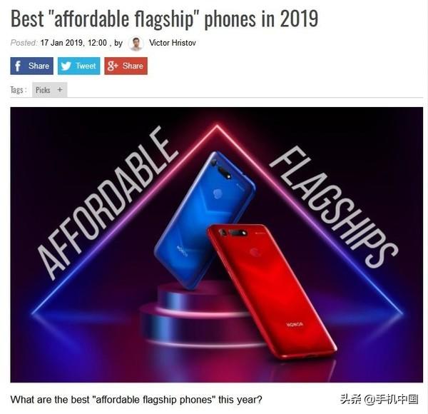 今年最具性价比高旗舰级TOP5 国内占4款小米手机占2款