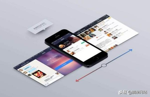 基本建设开发设计手机网页的优点及功效