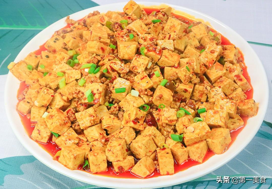 【麻婆豆腐】做法步骤图 香辣入味 嫩滑不破碎