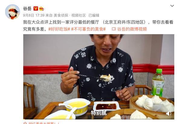 """百年""""狗不理""""被差评危机公关失败,西安老字号餐饮也好不到哪去"""
