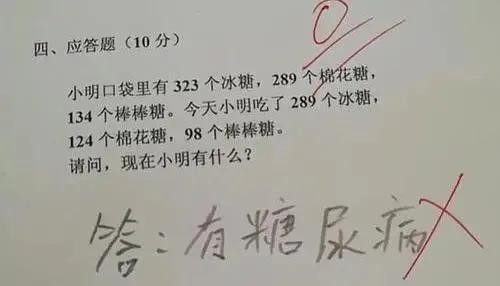 《当代小学生作业大曝光,老师:笔给你,你来改》