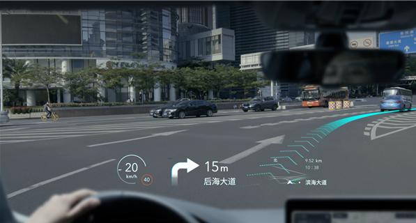 騰訊發布AR導航,可投影在擋風玻璃上