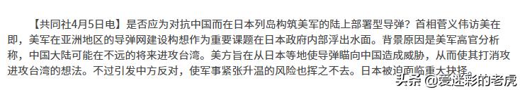 日本是否插手台湾问题逐渐明晰,首相访美前,解放军航母进入台海
