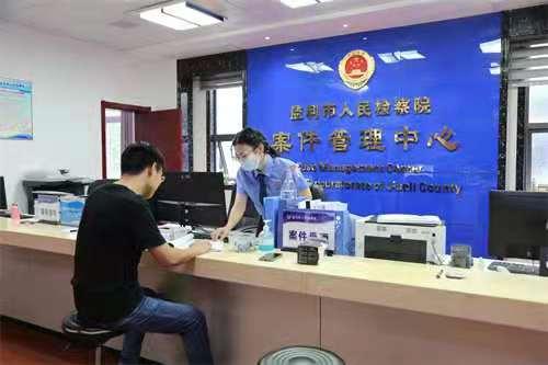 """湖北省监利市检察院""""云阅卷""""正式上线 请查收您的电子卷宗"""