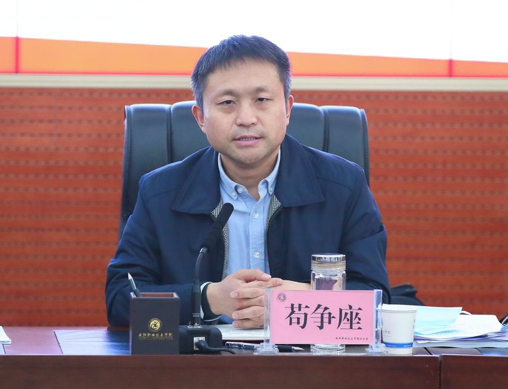 中共咸阳职院委员会召开2020年度基层党组织书记抓基层党建述职评议会