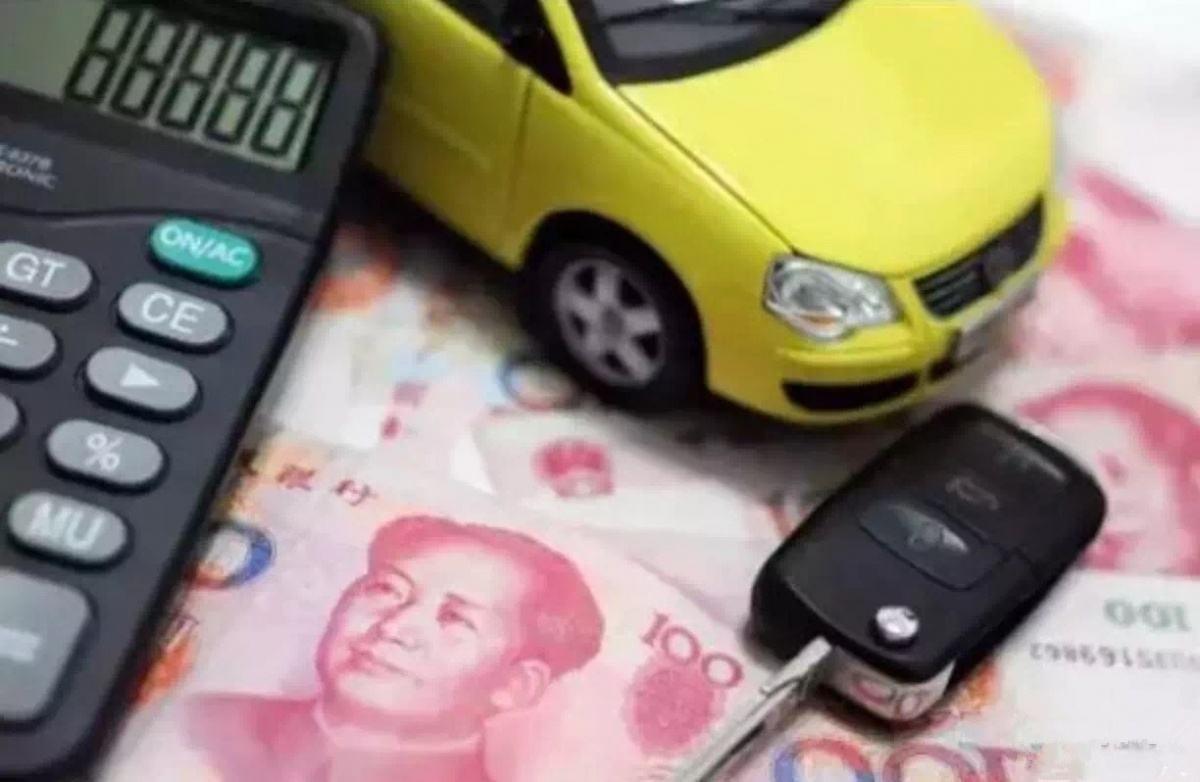 拒絕繳納車輛購置稅會有何后果?