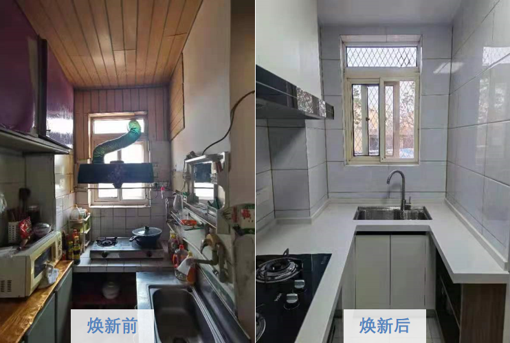 32年旧厨房7天焕新!三翼鸟解决了老房子的痛
