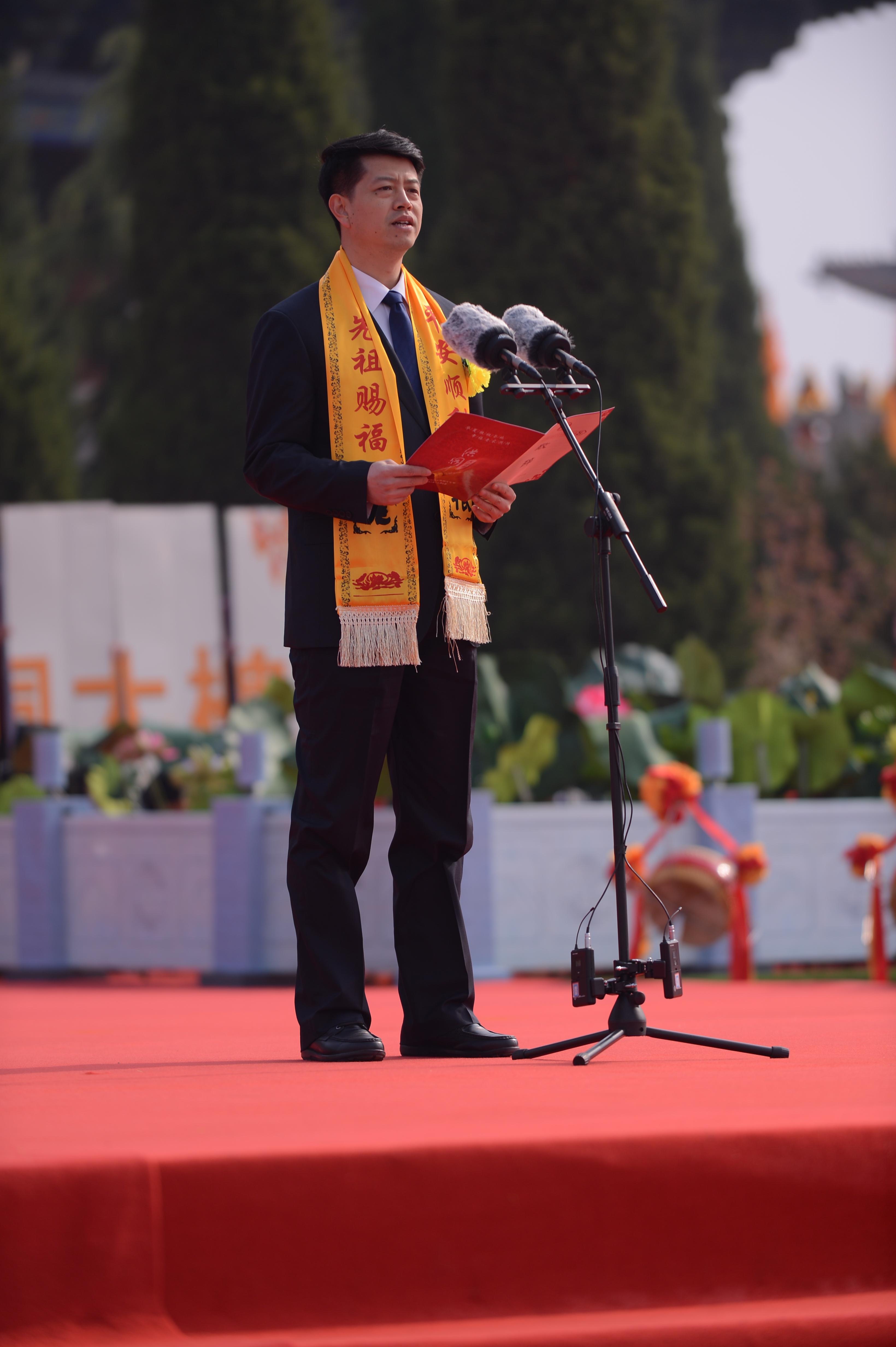 山西洪洞隆重举办第31届大槐树寻根祭祖大典