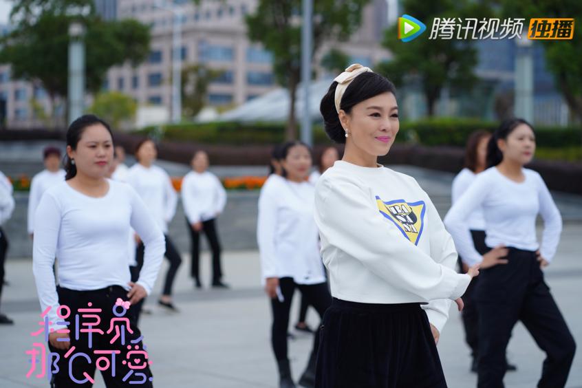 """《程序员那么可爱》定档9月10日 演员荣蓉再饰""""温柔妈妈"""""""