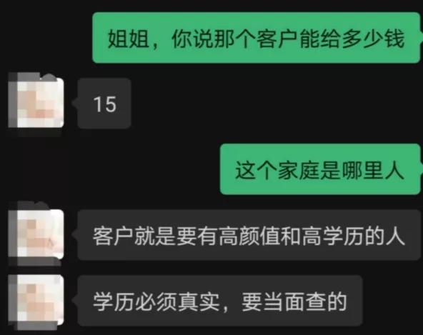 郑爽回应隐婚又离婚,代孕、弃养事件?王思聪一条朋友圈爆了