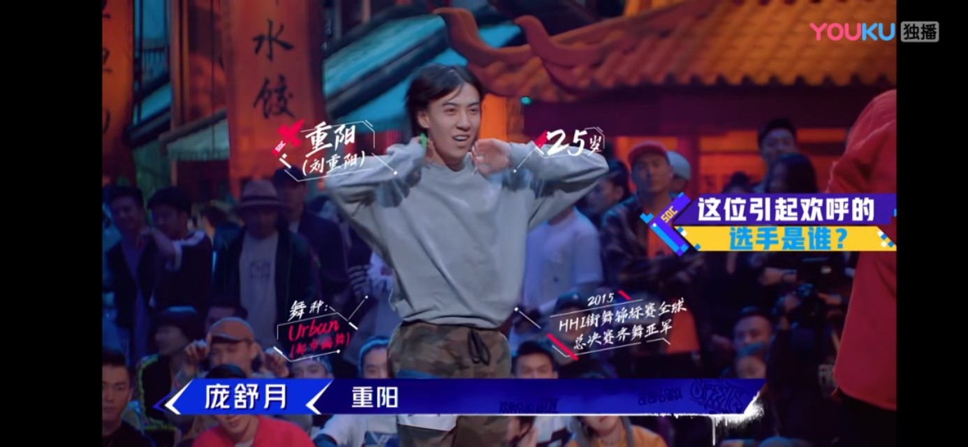 《这就是街舞2》中的十位大神,堪称神仙打架!