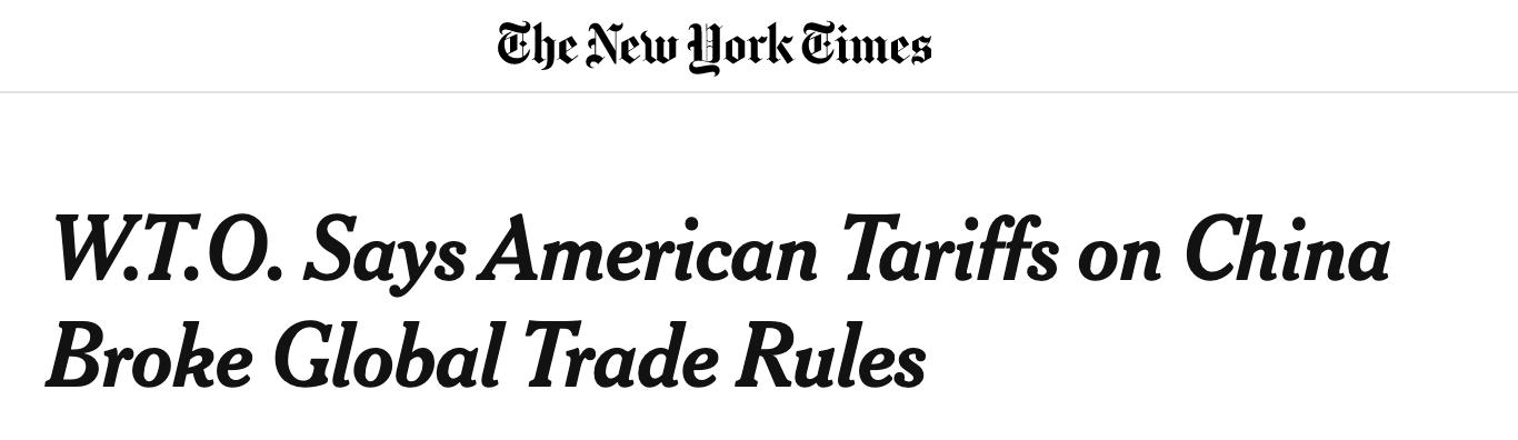这就叫众怒!3500多家美国公司扎堆起诉特朗普政府对华加征关税非法