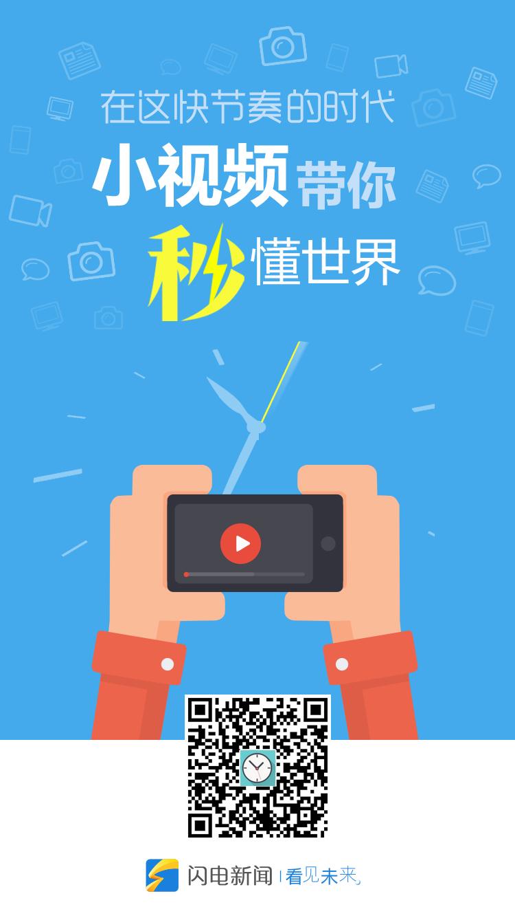 午FUN丨东北口音多魔性!快递站长规范接待客户用语走红