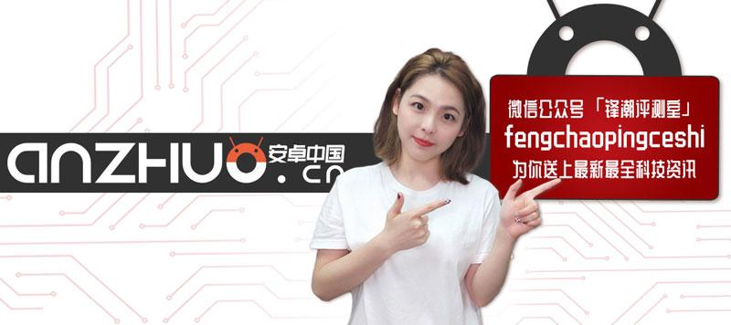 红米noteNote 7 大运行内存版本号入网许可证,6 128GB市场价1599元?