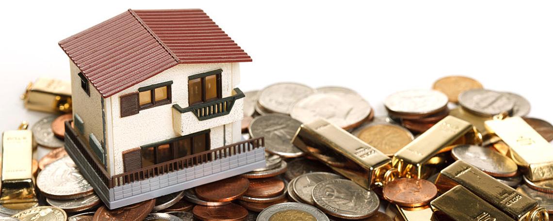 豪宅稅征收標準有哪些