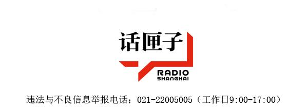 推动城市数字化转型!上海将建立11个市民关心和使用的基准应用程序