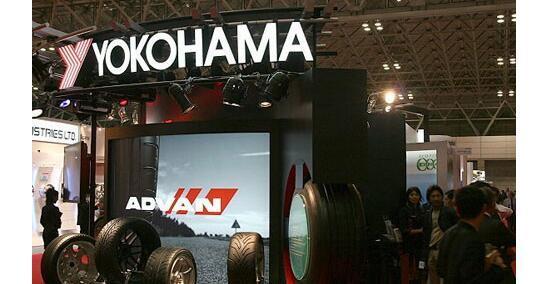 选择横滨轮胎怎么样?横滨轮胎的质量好吗?