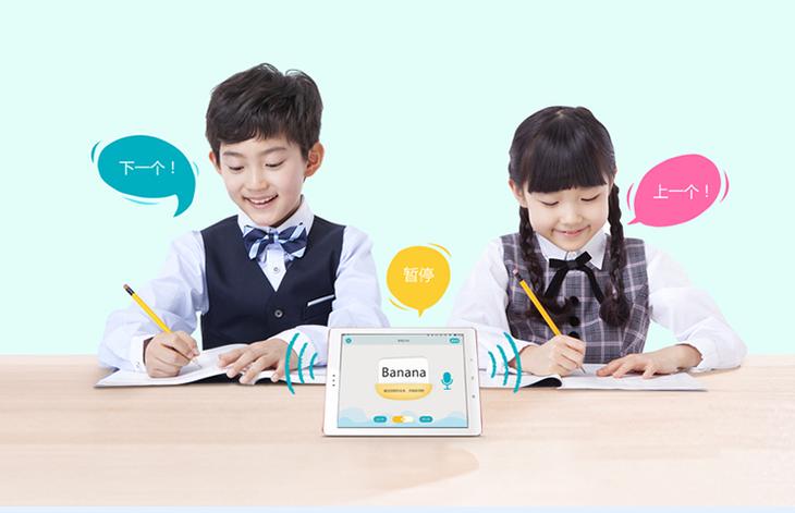 双十一家教机儿童学习机选择什么?看一下一名家长的工作经验