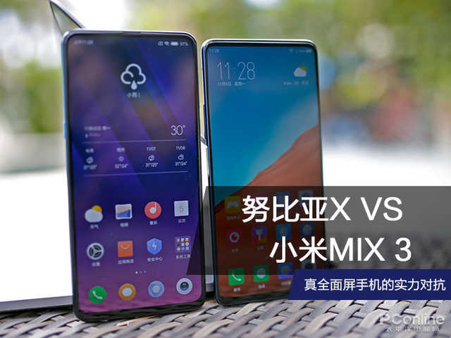 努比亞X VS 小米MIX 3:真全面屏手機的實力對抗