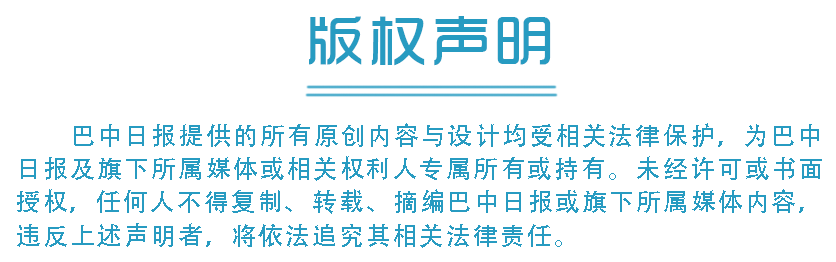 恩阳一员工受工伤赔8.5万,公司不服起诉,结果法院判赔12万…… 第2张