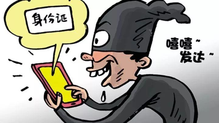 防骗攻略丨 网警教你,网络防骗八大招式 网络防骗 第6张