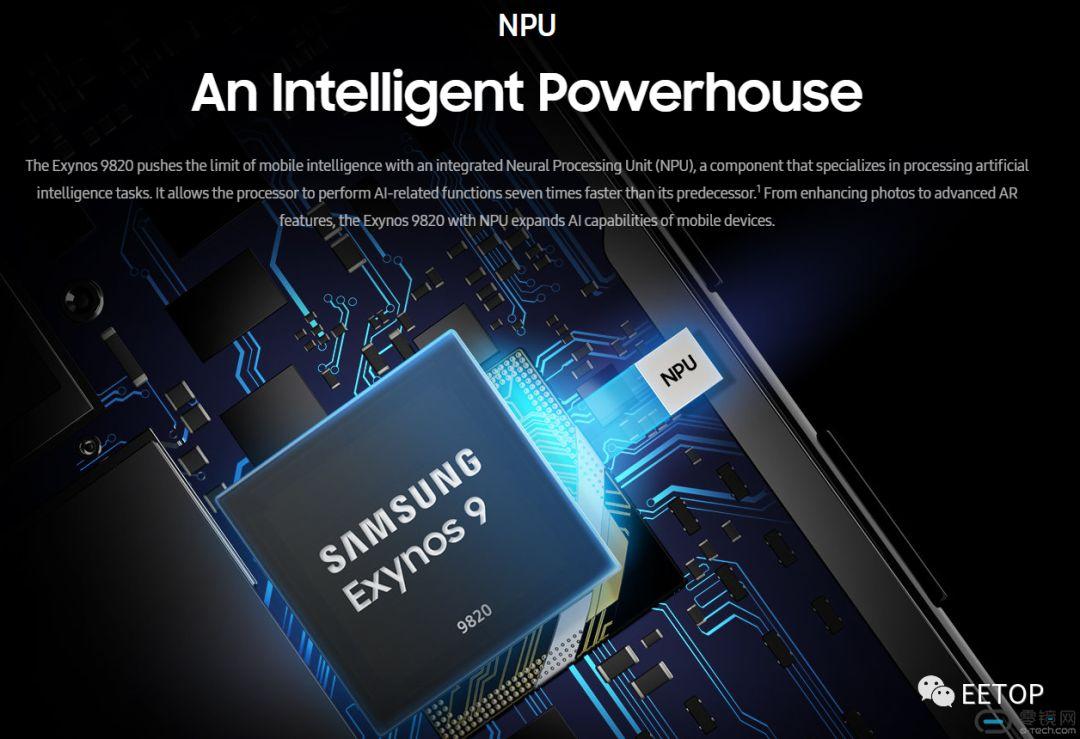 辗压麒麟980及骁龙处理器8150,三星宣布公布Exynos 9820:8nm加工工艺,AI计算提高7倍
