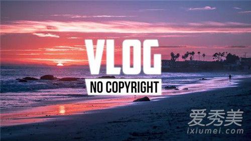 vlog是什么意思 vlog是用什么拍的哪种设备比较合适