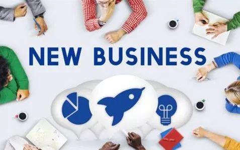 企業商業模式包括哪些內容?