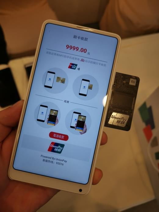 中国银联联合小米手机推出手机POS