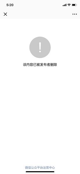 """河北曲阳县官方回应""""拘留2名燃烧散煤用户"""":系工作人员失误,从未拘留过燃烧散煤用户"""