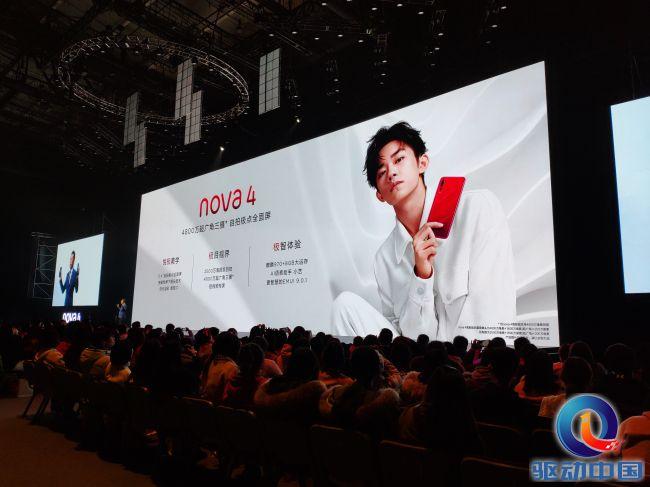 华为公司nova4宣布公布:埋孔屏下摄像镜头 4800万超广角镜头三摄,3099元开售