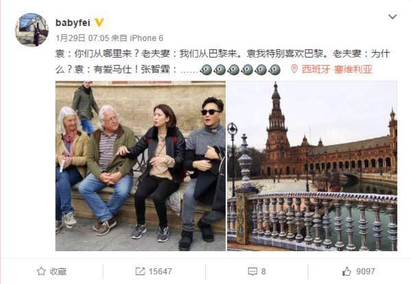 袁咏仪素颜逛街血拼,自己买几十万的包却给张智霖买79元2条的内裤