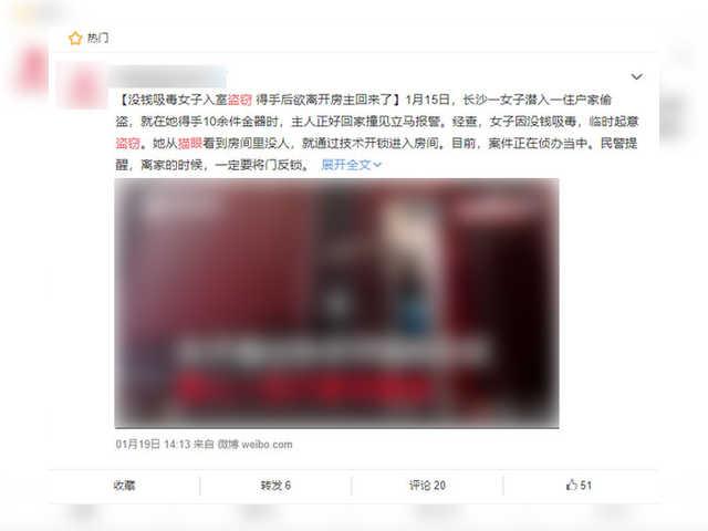 """智能家居也是安全卫士 春节""""空巢""""防盗指南"""