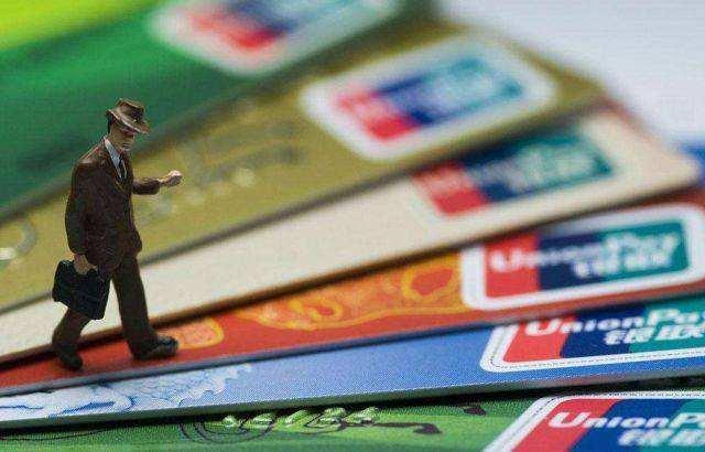 年末岁初,这4家银行的信用卡更容易申请!抓紧机会!