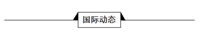 前瞻基因产业全球周报第20期:四川卧龙惊现白色大熊猫 生着生着就掉色了?