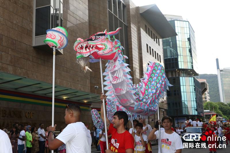 毛里求斯春节巡游盛况空前 各族人民同贺共庆喜迎春节
