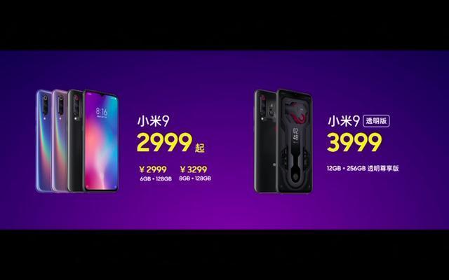荣耀七宣布公布,2999元起市场价是小米雷军最终的让步