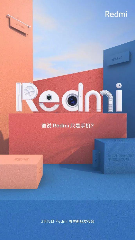 新的篇章的刚开始,分析Redmi与红米note的大不相同