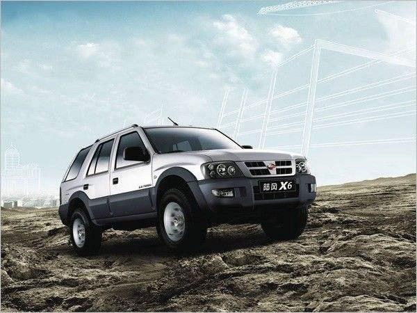 从开始到现在 中国汽车的海外车展之路