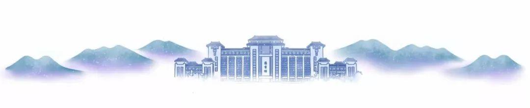 权威发布 | 陕西师范大学2021年招收推荐免试攻读研究生章程
