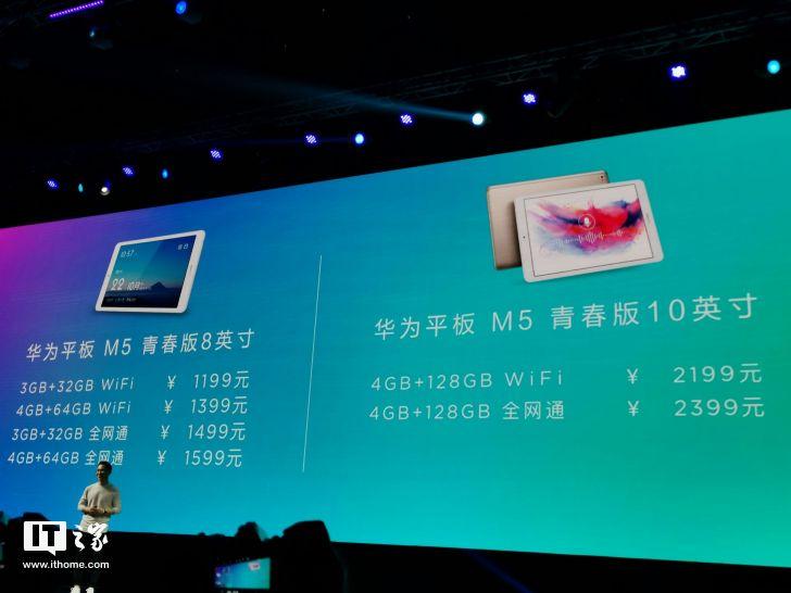 华为畅享 9S/尊享 9e宣布公布:市场价999元起